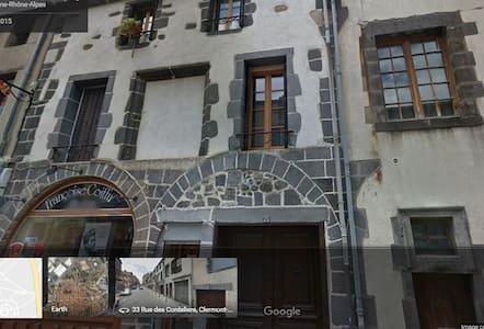 Atypique F2 au coeur de Montferrand - Clermont-Ferrand - 公寓