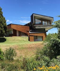 RIBBON HOUSE est à louer ! - Villa Arelauquen - Haus