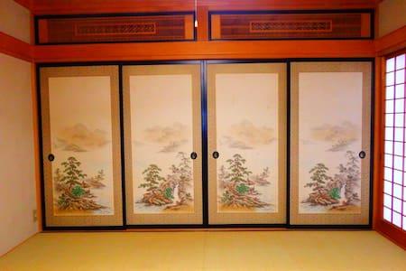 【一軒家貸し】富士山駅徒歩5分、河口湖へ10分、室内WIFI - Fujiyoshida-shi