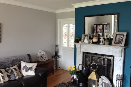 B&B 2 minutes walk to Eyre Square - Galway - Casa
