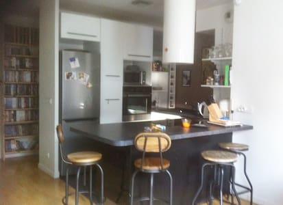 Appartement, 63m2/ 3 pièces,proche Paris et métro - Bagnolet