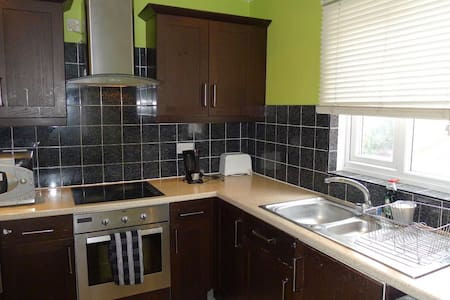 Spacious 1 Bedroom Apartment - London - Wohnung