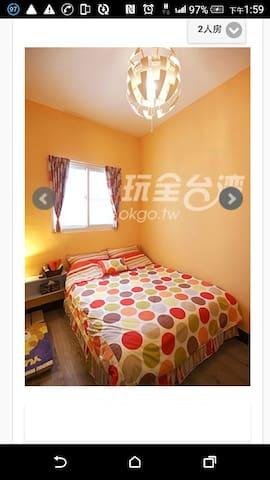 歐戀橘 - 綠島鄉 - Apartmen