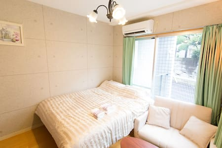 Open sale! 5min Walk to station.Near Shibuya(涩谷)#5 - Setagaya-ku - Apartamento
