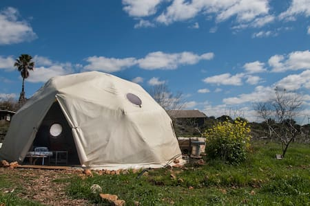 Ecologic Dome Home In The Nature - Bar Giora