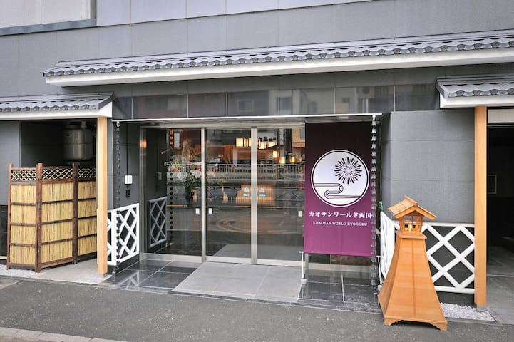 2stops to AKIHABARA/5ppl PRIVATE ROOM/DX5