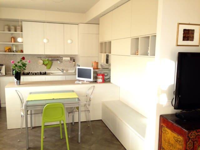 Trilocale moderno vicino A Certosa - Giussago - Apartment
