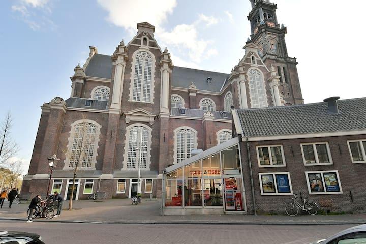 Westermarkt (Square)