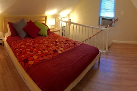 Cute bedroom close to MIT and Harvard! - Byt