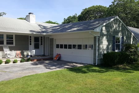 Great Property for families - Westhampton