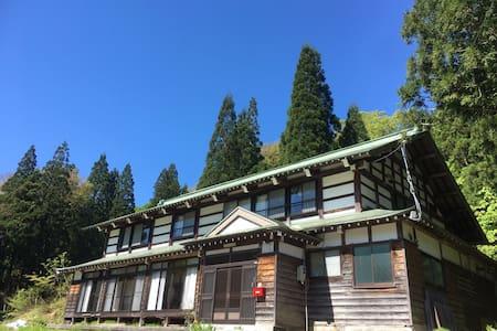 囲炉裏のある山奥の家〜Traditional Japanese houses〜