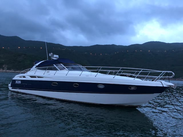 Luxury Yacht - Night stay or charter booking