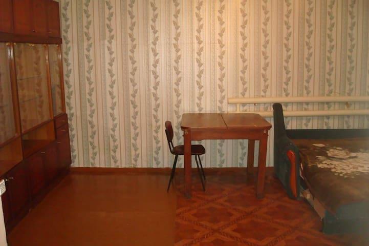 Квартира для вас