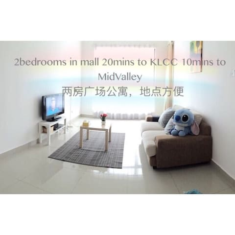 KL 2bdr in mall 10mins to MidValley - Kuala Lumpur - Byt