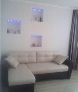 Новая комфортная квартира с современным дизайном - Balashikha - Lejlighed