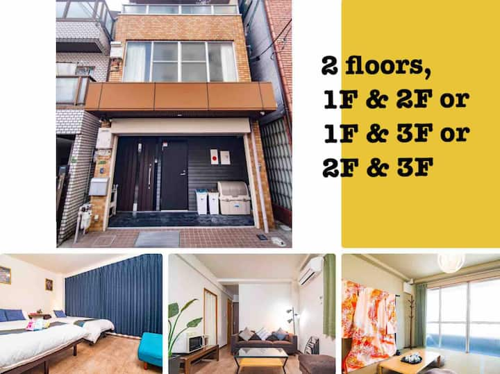 Whole 2 floors ShinOsaka sta 8 min/Higashiyodogawa
