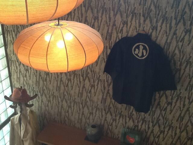 ululu japon/Japonesqe-room Type B