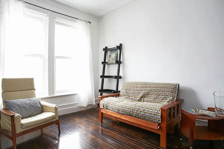 NEW LISTING! Mile End Historic Apt - Montreal - Apartment