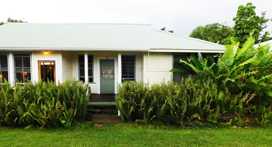 Hapu`u Cottage, Restored Plantation House - Pahala - Huis