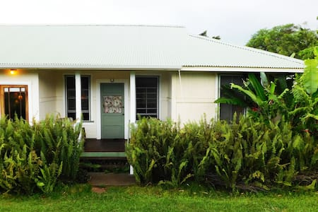 Hapu`u Cottage, Restored Plantation House - Pahala