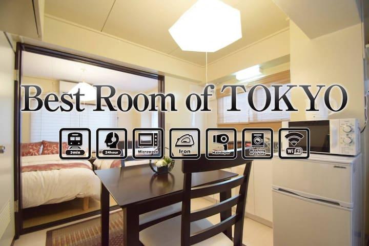 NEW OPEN!40%OFF,Shinjuku!4 people max!free Wi-Fi! - Shinjuku-ku - Apartment