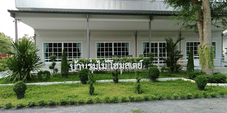 Ban Rom Mai Homestay