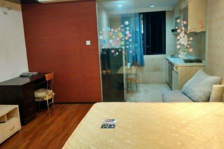 北环独立单间阳光大床 - Zhengzhou - Apartemen