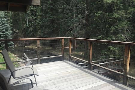 Beautiful Chalet on Private Stream - Evergreen