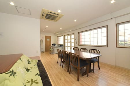 15minutes to Namba! Newly open full renovated! - Suminoe-ku, Ōsaka-shi - Guesthouse