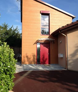 Petite Maison (Little House), near Toulouse -15min - Drémil-Lafage - 生態土屋