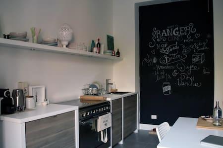 Cozy Apt. 2 mins to Metro - Sesto San Giovanni - Apartament