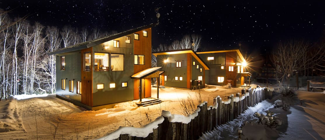 Niseko East Mountain Chalets, 1 bedroom plus loft