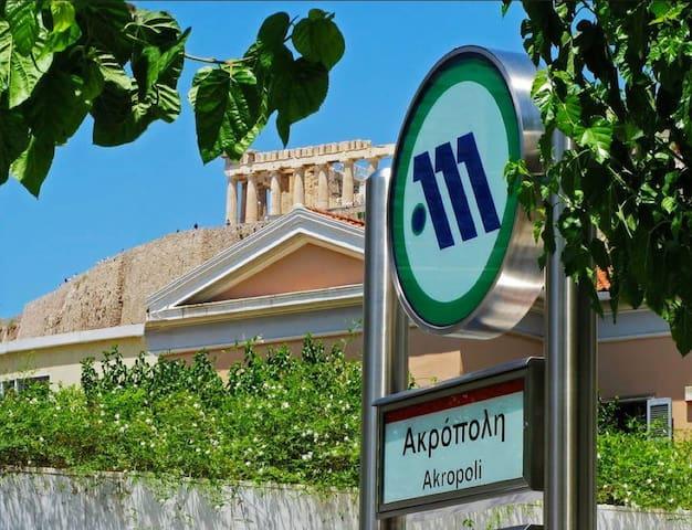 Apartment under Acropolis - Athina - Daire