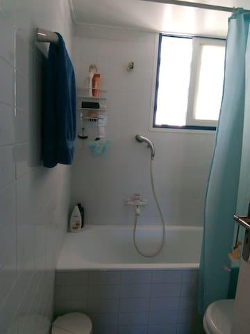 Γαλάζιο διαμέρισμα