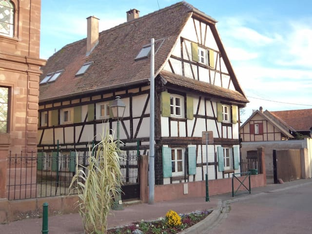 chambre Jaune près Strasbourg bus et tram proches - Wolfisheim - Guesthouse