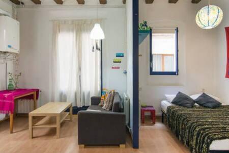 Lovely Studio in Borne District! - Barcelona