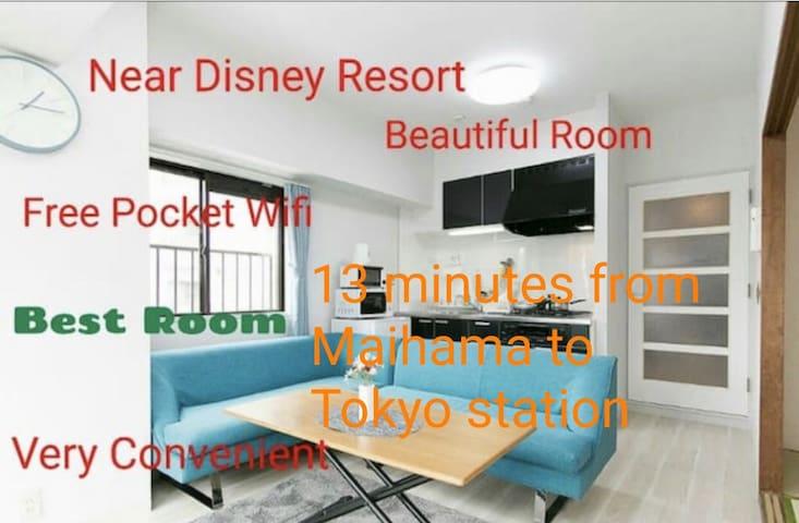 B# Near Tokyo Disney Resort ディズニー - Urayasushi - Huoneisto