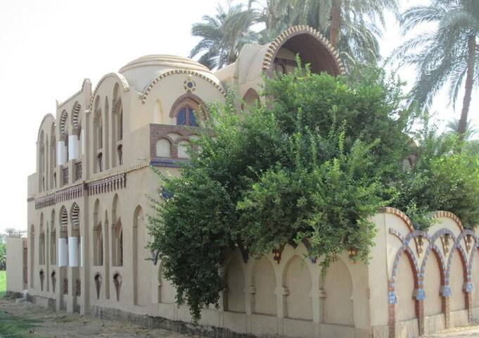 The Healing House In Luxor
