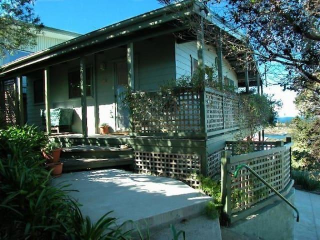 FLIPSIDE- MINNAMURRA STREET- KIAMA - Kiama - Apartment