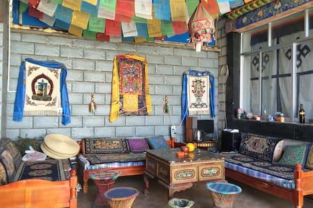 快乐多多 - Lhasa - Townhouse