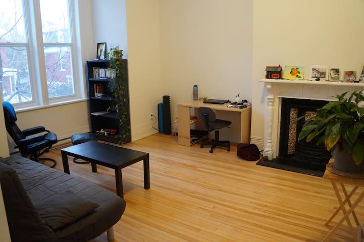 Appartement dans le vieux nord - Sherbrooke - Flat