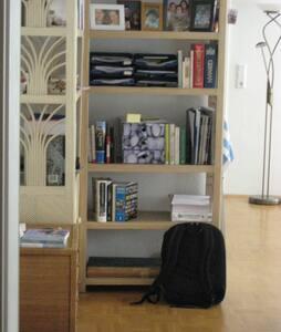 Freundliches Zimmer in UNO- und DAAD-Nähe - Bonn - Apartament