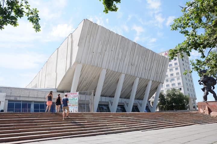 The Sports Palace