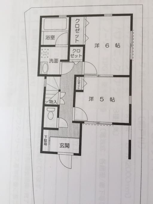 Layout drawing of entire of the first floor