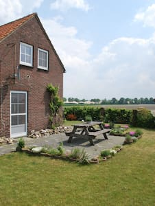 B&B Hesta Gard Hekla, situated at the Reichswald - Ottersum - Bed & Breakfast - 1