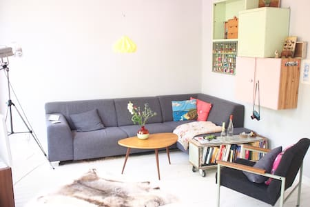 Light appartment in the heart of Rotterdam - 鹿特丹 - 公寓
