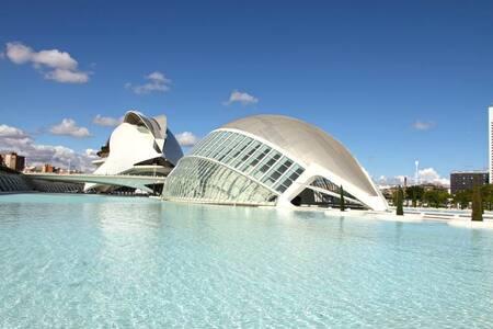 Apt Nuevo! Junto al Oceanográfic - Valencia - Apartmen