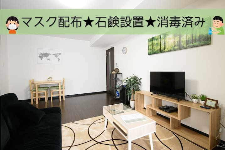GT09 SAPPORO STA/2BEDROOM,62㎡/FREE CAR SPACE+Wi-Fi