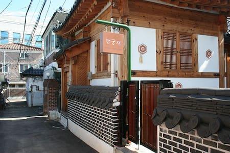 [suwon] korean traditional house near hang-gung