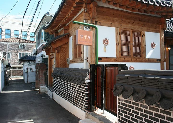 [suwon] korean traditional house near hang-gung